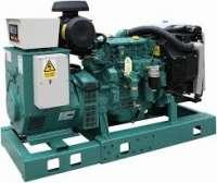 Generator 125 kv on rent in Hyderabad, India