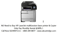 No Need To Buy Printer and Copier Only Pay Per Page Cost on rent in Mumbai, India