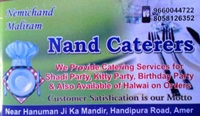 Nand Caterers - Catering Service in Jaipur on rent in Jaipur, India