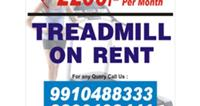 TREADMILL ON RENT FOR HOUSEHOLD on rent in Other-City, India