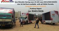 Advertising Led Van on Rent in Ludhiana on rent in Ludhiana, India