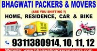 BHAGWATI MOVING PACKING SERVICES INDELHI - Delhi on rent in Delhi, India