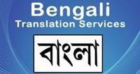 Bengali Translation High Quality Services in India on rent in Mumbai, India