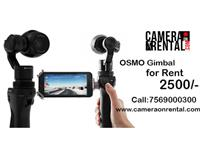 Professional Camera | Lens for Rent in Hyderabad & Andhra Pradesh Hyderabad on rent in Hyderabad, India