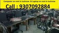 Computer on rent in Lucknow on rent in Lucknow, India