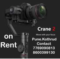 Gimbal on rent Pune | Crane 2 Pune | Film Equipmen on rent in Pune, India