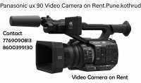 Video Camera Rent on Pune | Camcorder Rent on Pune on rent in Pune, India