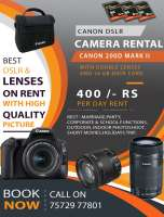 Camera Rent on rent in Ahmedabad, India
