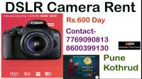 Canon 1500D DSLR Camera On Rent Pune Contact  7769 on rent in Pune, India