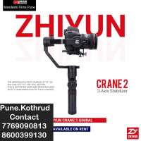 Crane 2 gimbal rent pune gimbal for dslr rent in p on rent in Pune, India
