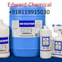 ssd chemical +918119915030 solution on rent in Hyderabad, India