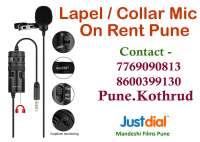 Lapel Mic Rent Pune | Collar Mic Rent Pune | Profe on rent in Pune, India